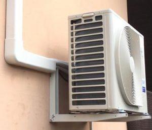 INSTALACE TOSHIBA klimatizace na konzoli na fasádu - odborně NODIP